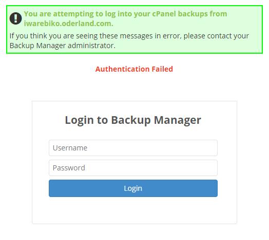 Den automatiska inloggningen misslyckades.